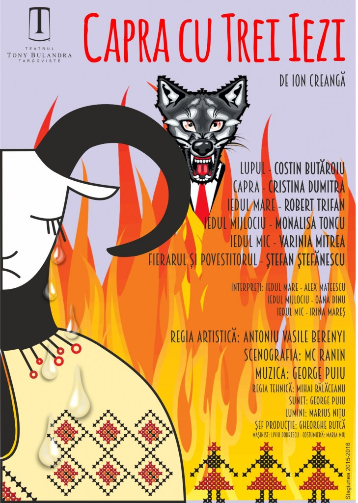 CAPRA CU TREI IEZI @ Teatrul Tony Bulandra - Sala Studio   Târgoviște   Județul Dâmbovița   România