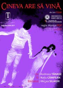 [:ro]CINEVA ARE SĂ VINĂ[:] @ Teatrul Tony Bulandra - Sala Studio | Târgoviște | Județul Dâmbovița | Romania