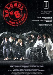[:ro]SALONUL NR. 6[:] @ Teatrul Tony Bulandra - Sala Mare | Târgoviște | Județul Dâmbovița | Romania