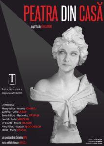 [:ro]PEATRA DIN CASĂ[:] @ Teatrul Tony Bulandra - Sala Studio | Târgoviște | Județul Dâmbovița | România