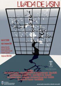 [:ro]LIVADA DE VIȘINI[:] @ Teatrul Tony Bulandra - Sala Mare | Târgoviște | Județul Dâmbovița | România