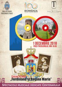 [:ro]SPECTACOL CENTENAR[:] @ Piața Tricolorului | Târgoviște | Județul Dâmbovița | România