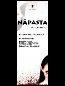 NAPASTA @ Teatrul Tony Bulandra - Foaier | Târgoviște | Județul Dâmbovița | Romania