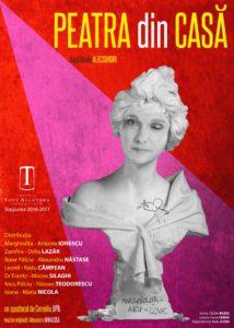 [:ro]PEATRA DIN CASĂ[:] @ Teatrul Tony Bulandra - Foaier | Târgoviște | Județul Dâmbovița | România