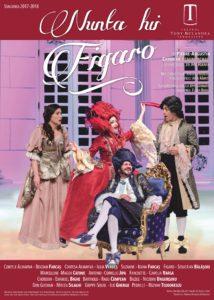 [:ro]NUNTA LUI FIGARO[:] @ Teatrul Tony Bulandra - Sala Mare | Târgoviște | Județul Dâmbovița | Romania