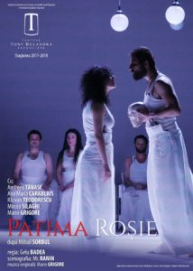 [:ro]PATIMA ROȘIE[:] @ Teatrul Tony Bulandra - Sala Mare | Târgoviște | Județul Dâmbovița | Romania