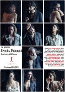 [:ro]CRIMĂ ȘI PEDEAPSĂ[:] @ Teatrul Tony Bulandra - Sala Mare
