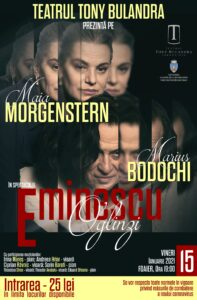 [:ro]EMINESCU - OGLINZI[:] @ Teatrul Tony Bulandra - Foaier