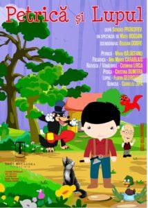 [:ro]PETRICĂ ȘI LUPUL - Școala Altfel[:] @ Teatrul Tony Bulandra - Sala Mare | Târgoviște | Județul Dâmbovița | România
