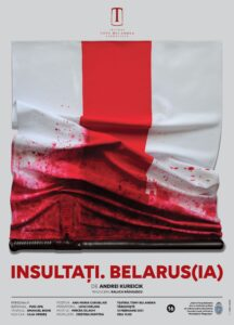 [:ro]INSULTAȚI BELARUS(IA) - Spectacol-lectură[:] @ Teatrul Tony Bulandra - Foaier | Târgoviște | Județul Dâmbovița | Romania