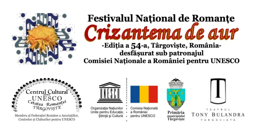 CRIZANTEMA DE AUR @ Teatrul Tony Bulandra - Sala Mare | Târgoviște | Județul Dâmbovița | Romania
